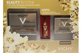 vVichy Neovadiol Compensating Complex 50ml, Compensating Complex Night 15ml & Liftactive Clyco-c 2ml