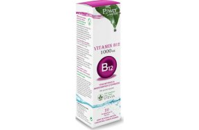 Power Health Power Of Nature Vitamin B12 με Στέβια Κεράσι 1000mg 20 αναβράζοντα δισκία