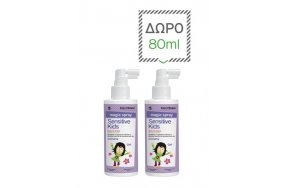 Frezyderm Sensitive Kids Magic Spray 150ml & Επιπλέον Ποσότητα 80ml