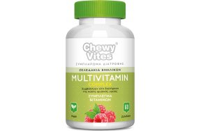 Vican Chewy Vites Adults Multivitamin Complex 60 μασώμενες ταμπλέτες