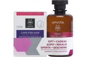 Apivita Κάψουλες για υγιή Μαλλιά και Νύχια 30 Caps + ΔΩΡΟ Τονωτικό Σαμπουάν Κατά της Τριχόπτωσης για Γυναίκες 250ml