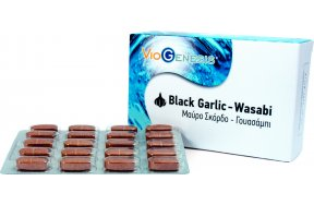 Viogenesis Black Garlic - Wasabi 60 Ταμπλέτες