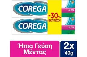 Corega Super Κρέμα για Τεχνητή Οδοντοστοιχία με Γεύση Μέντα 1 & 1 Δώρο 2 x 40g