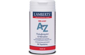 Lamberts A to Z Multivitamins 30 ταμπλέτες