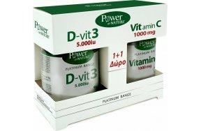 Power Health Classics Platinum Range Vitamin D-Vit3 5000iu 60 ταμπλέτες & Vitamin C 1000mg 20 ταμπλέτες