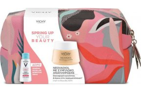 Vichy Spring Up Your Beauty Neovadiol για Ξηρή Επιδερμίδα