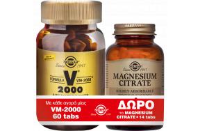 Solgar Formula VM 2000 60Tabs & Δώρο Citrate Magnesium 200mg 14Tabs