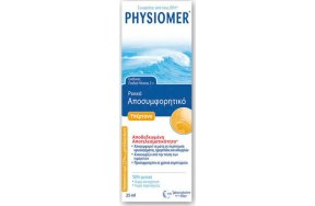 PHYSIOMER HYPERTONIC POCKET 20ML