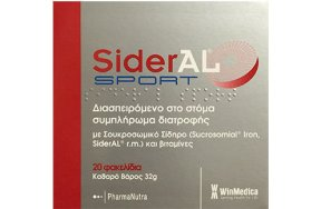 SIDERAL SPORT 20CAPS