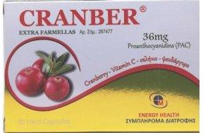 Medichrom Cranber Extra Farmellas 36mg 60 κάψουλες