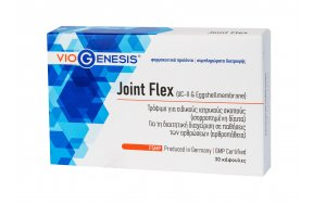 Viogenesis Joint Flex 30 κάψουλες