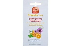NutraLead Propolis Chew 15 Μασώμενες Ταμπλέτες