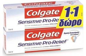 Colgate Sensitive Pro Relief 2 x 75ml