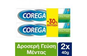 Corega Ultra Fresh Στερεωτική Κρέμα για Τεχνητή Οδοντοστοιχία 2 x 40gr