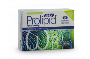 Uni-Pharma Prolipid Max 1000mg 30 μαλακές κάψουλες
