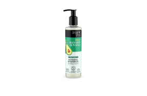 Natura Siberica Organic Shop Organic Avocado & Honey Conditioner 280ml