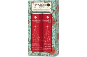 Messinian Spa Limited Edition Christmas Set