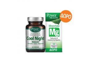 Power Health Platinum Cool Night Melatonin 30 κάψουλες + Μαγνήσιο MG 10 αναβράζοντα δισκία