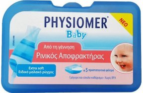 Physiomer Baby Extra Soft Ρινικός Αποφρακτήρας & 5 Προστατευτικά Φίλτρα