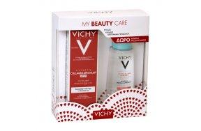 Vichy My Beauty Care Set