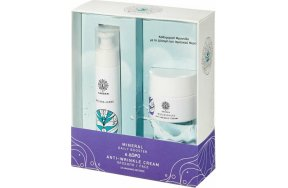 Garden Watersphere Mineral Daily Booster 50ml & Anti-Wrinkle Cream 50ml
