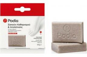 Podia Cleansing & Exfoliating Soap 100gr
