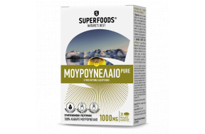 Superfoods Pure Μουρουνέλαιο 1000mg 30 μαλακές κάψουλες