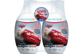 Helenvita Kids Promo Shampoo & Shower Gel Cars 2x500ml