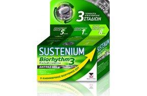 Menarini Biorhythm 3 Multivitamin Man 60+ 30 Ταμπλέτες