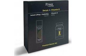 Power Health Inalia Instant Lifting & Hydrating Serum 30ml & Vitamin E 400iu Συμπλήρωμα Διατροφής 20 κάψουλες