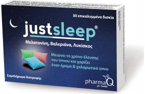 PharmaQ Just Sleep 30κάψουλες