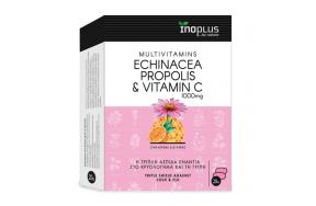 Ino Plus Echinacea Propolis & Vitamin C 20 ταμπλέτες