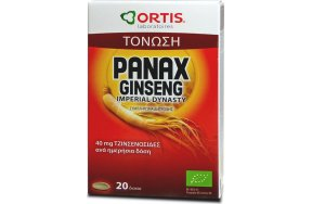 Ortis Panax Ginseng Imperial Dynasty 20 ταμπλέτες