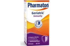 Pharmaton Geriatric Immunity Πολυβιταμίνη σε Δισκία για το Ανοσοποιητικό 30 δισκία