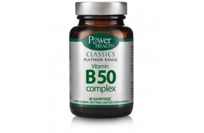 Power Health Classics Platinum Vitamin B50 Complex 30 κάψουλες