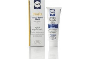 Dexsil Nails Organic Silicium Gel 30ml