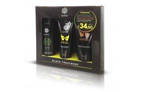 Garden Cleansing Black Oil & Exfoliating Black Scrub & Peel-Off Black Mask