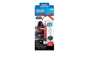 Oral-B Vitality Star Wars & Δώρο Θήκη Ταξιδιού