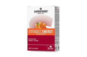 SUPERFOODS ΙΠΠΟΦΑΕΣ ENERGY 30CAPS NEW