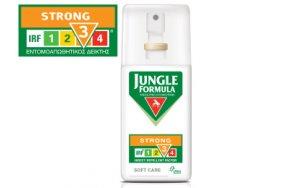 JUNGLE FORMULA STRONG CARE 75ML