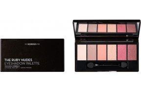 Korres The Ruby Nudes Eyeshadow Palette
