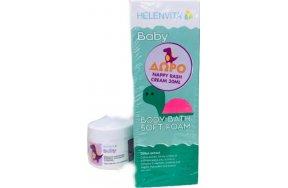 Helenvita Body Bath Soft Foam 400ml & Nappy Rash Cream 30ml