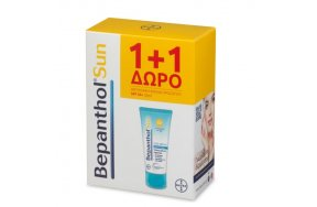 Bepanthol Sun Face Cream Sensitive Skin SPF50 2x50ml
