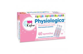 Gifrer Physiologica 40 αμπούλες x 5ml