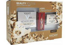 Vichy Beauty Routine Neovadiol Magistral 50ml, Liftactiv Glyco-c Night Peel 2ml & Neovadiol Magistral Night 15ml
