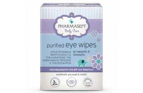 Pharmasept Baby Purified Eye Wipes Οφθαλμικά Μαντηλάκια 10τμχ