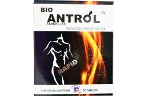 Medichrom Bio Antrol 10tabs
