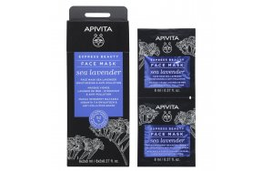 Apivita Moisturizing & Anti-pollution Face Mask With Sea Lavender 2x8ml