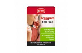 Lanes Kcaligram Feel Free 16 ταμπλέτες