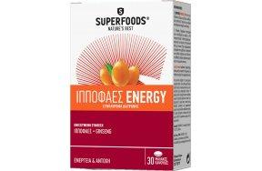 Superfoods Ιπποφαές Energy 30 μαλακές κάψουλες